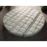 Wholesale demister pad type,wire mesh demister for oil and chemical industry from china suppliers