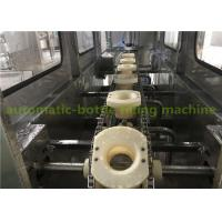 Wholesale 3 - 5 Gallon Bucket Washing Filling Capping Machine High Efficiency from china suppliers