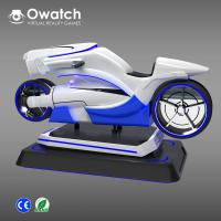 Wholesale Owatch VR Motorcycle Motion Simulator with Virtual reality Motorcycle Racing Games from china suppliers