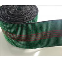Wholesale 50mm Green Color Trampoline Webbing Strong Elastic Home Textile 50g/M from china suppliers