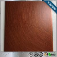 Wholesale Colorful Custom Pure Copper Composite Panel Sheet For Decoration High Strength from china suppliers