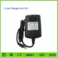 Wholesale BSL126300 4.2v lithum ion battery charger with EU US UK AU plug from china suppliers