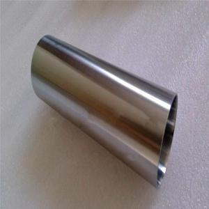 Wholesale R05200 tantalum tubes /tantalum tube ASTM B521 /tantalum pipe 99.9% from china suppliers