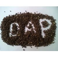 Buy cheap China biggest export DAP 12-61-0 compound fertilizer from wholesalers