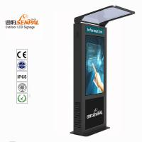 Buy cheap Outdoor Digital Signage With IP65 for full outdoor support polarized sunglasses from wholesalers
