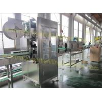 Wholesale Electric Driven End Of Line Packaging Equipment 150B/Min PVC Lable Sleeve Machinery from china suppliers