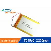 Quality 3.7V 2200mAh lithium polymer battery 704560 pl704560 rechargeable li-ion for sale