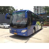 Wholesale 280hp EURO IV Used Tour Bus FOTON Brand For Passenger Transportation from china suppliers