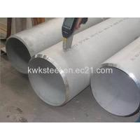 Buy cheap Stainless Steel Pipe JIS G3459-2004 from wholesalers