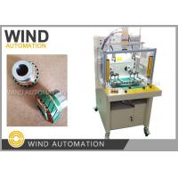 Wholesale Skew Armature Stator Flyer Winding Machine Outrunner Bldc Motors For Drone Pump from china suppliers