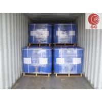Wholesale CaBr2 Calcium Bromide Powder Industrial Waste Water Treatment Chemicals from china suppliers