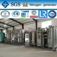 Wholesale Energy Saving Homemade Liquid PSA Nitrogen Generator ISO9001 2008 from china suppliers