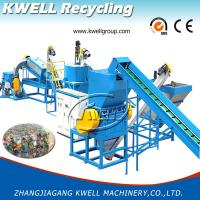 Pet Bottle Recycling Washing Line/Pet Flakes Recycling Machine for sale