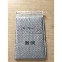 Wholesale Self Seal Cool Shield Bubble Mailers 30x45cm For Excellent Product Protection from china suppliers