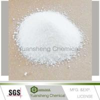 Buy cheap Sodium gluconate sodium gluconate uses from wholesalers