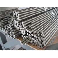 Wholesale Top quality updated ta15 titanium bar stock from china suppliers