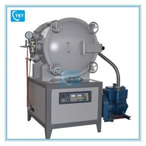 China hot sale sintering/annealing /brazing high vacuum furnace on sale