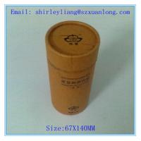 Wholesale Paper Cardboard Tea tube from china suppliers