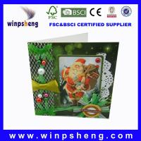 Buy cheap new design christmas card from wholesalers