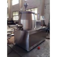 Wholesale Short granulating time High Speed Mixer Granulator 1500 - 3000r / min Cutting speed from china suppliers
