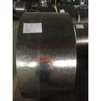 Wholesale EN10130, DC01,DC02, DC03, DC04, DIN1623, ST12, ST13, ST14 Cold Rolled Steel Coils / Coil from china suppliers