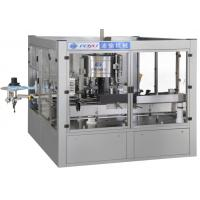 Wholesale CE Certificate Double Side Sticker Labelling Machine 50 Bottles - 200 Bottles from china suppliers