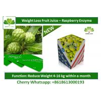 Buy cheap Noni Powder Weight Loss Fruit Juice Expel Toxins For Slimming Underbelly from wholesalers