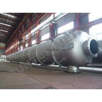 Wholesale Alloy C-22 Chemical Processing Equipment Tower Column for Acetic Acid Plant from china suppliers