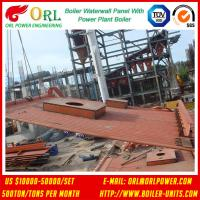 Gas Steam Industrial Power 300MW Station Boiler Water Walls for Condensing Boiler