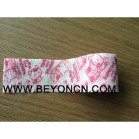 Wholesale Printing Cohesive Elastic Bandage Childen Injury Dressing Cohesive Support Bandage from china suppliers