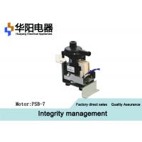 Wholesale 220V - 240V Shaded Pole Mini Condensate Pump , PSB-7 AC Condensate Drain Pump from china suppliers