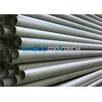 Wholesale SAF2507 Seamless Duplex Steel Tube 1 Inch Sch80  33.4 x 4.55 mm from china suppliers