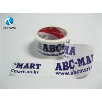 China Carton self adhesive Bopp Packing Tape , shipping color packing tape on sale