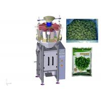 Wholesale Durable Frozen Food Packaging Machine With Nitrogen Flushing Device from china suppliers