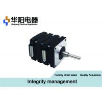 Wholesale Precision Large Torque Switched Reluctance Motor 57BYGH Static Moment 1.9NM from china suppliers