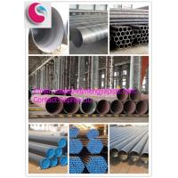 China High pressure boiler pipe from China on sale