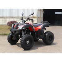 Buy cheap CVT All Terrain Utility Vehicle 200cc 4 Stroke Oil-Cooled Engine from Wholesalers