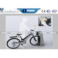 Wholesale Ourdoor Public Stainless Steel Bike Rental System , Anti - Dust Self Service Kiosk from china suppliers