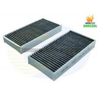 Wholesale Activated Carbon BMW Cabin Air Filter Compact Structure With Purify Air from china suppliers