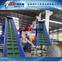 Quality 300kg/h pp pe film crushing washing line for sale