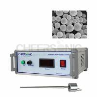 China Commercial Ultrasonic Spray Coating Equipment For Microsphere UAC55 on sale