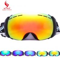 Wholesale Anti - Fog Snow Boarding Goggles Three Layer Foam Gold Lens TPU Frame from china suppliers