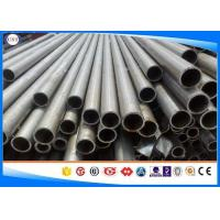 Wholesale Round Cold Drawn Steel Tube +A Heat Treatment For Automotitive Part 41Cr4 from china suppliers