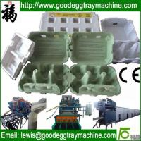 Wholesale Energy-saving pulp moulding machine from china suppliers