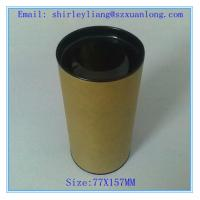Wholesale paper tea canister/paper tea tube from china suppliers