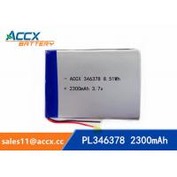 Wholesale 346378pl 3.7v 2300mah rechargeable lipo battery/polymer li-ion battery/lithium polymer battery china OEM manufacturer from china suppliers