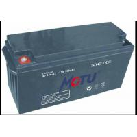 Wholesale Solar Energy Rechargeable Lead Acid Batteries With 15 Years Life Span from china suppliers