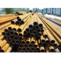 Wholesale thick wall carbon seamless pipe from china suppliers
