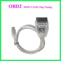 China MPPS V13.02 Chip Tuning on sale