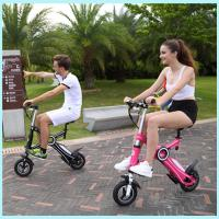 Buy cheap 10 Inch Wheel Electric Folding Scooter 40km Range Per Charging from wholesalers